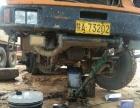 大型场地汽车修理合作