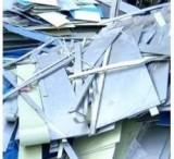 南山龙岗观澜废不锈钢回收
