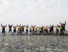 武汉周边爬山去哪春天出游踏青拓展,公司骑行团建活动