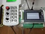 非标遥控器设计定制南京帝淮坡口机无线遥控器操作界面解读