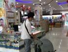 市政保洁、单位保洁、商场超市保洁——博鑫保洁