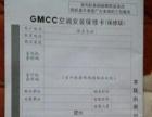 二手gmcc空调