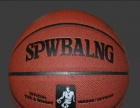 篮球,软皮篮球比赛专用篮球7号