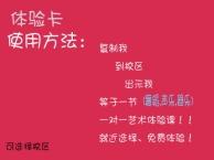北京桔子树成人拉丁舞入门基本步法教学小班VIP班均