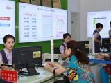 武汉电信宽带办理安装 网络布线一条龙服务