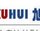 贵港市免费注册公司