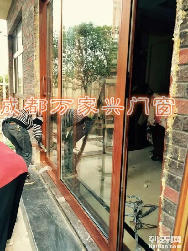 四川成都防盗纱窗 中空玻璃门窗 二合一重型推拉门窗
