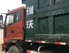 转让 农用车瑞沃单桥六缸自卸工程车出售