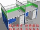重庆屏风隔断员工桌电脑桌子职员办公桌椅四4人位组合屏风工作位