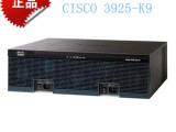 供应全新思科CISCO3925/K9路由器