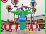 质量优良的利鹰桑巴气球游乐设备【供应】 型户外游乐设施