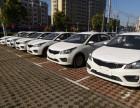 朝阳零首付购车最低首付4千元双十一年度活动送4年保养