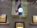 品牌珠宝店转让(水晶,彩宝)加盟 珠宝玉器
