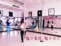 保定魅力舞蹈学院