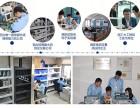 安泰提供低价北京泰克示波器维修