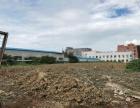 出租 顧山鎮獨門院13畝土地出租,價格1.5萬一畝