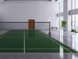 天津羽毛球场画线羽毛球地胶安装运动塑胶地板铺装