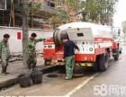 扬州广陵管道疏通污水管高压清洗管道检测潜水