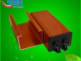 希越美生产3020led驱动铝外壳 防水驱动铝外壳 led电源外