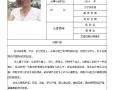 杭州本地月嫂,母婴护理师
