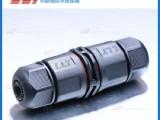 LLT-L20-2芯直通防水连接器 免焊锡防水接头 螺丝压线
