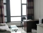 开发区宝利丰公寓对外出租 可办公入住