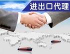 珠海公司注册 珠海工商代办 珠海财务代理