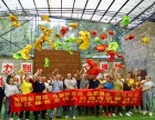 重慶江北員工凝聚力訓練哪家培訓優惠