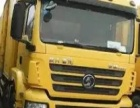 常年出售各种工程车,牵引车,大货车