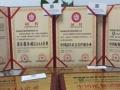 泰安商标专利 CE ISO 高企认定 双软