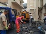 上海闵行区古美路 专业排污管道清洗 化粪池清理