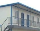 专业承建彩钢房 活动房遍布整个西安