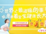 国控和黄,智灵通钙粉大品牌为你而省