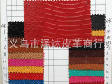 2014 超低价 新款蛇纹 蜥蜴纹 鸵鸟纹 箱包 手袋 镜盒 厂