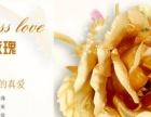 情人节礼物 金玫瑰花 玫瑰花 黄金玫瑰花
