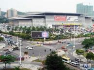 东莞市国际会展中心LED广告