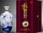 平顶山酒盒批发厂