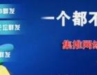 七台河网站建设-手机APP开发-手机站/微信站建设