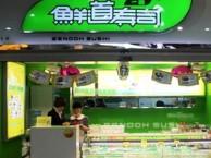 南京鲜道寿司加盟费多少与鲜目寿司有什么不同鲜道寿司加盟