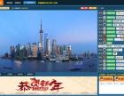 乌鲁木齐网页版金融财经网络直播室软件搭建制作开发