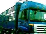张家界周边至全国各地长短途搬家货运回程车调度