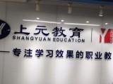 杭州java培训周末班哪个好