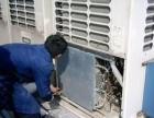 济南约克中央空调厂家售后修理电话是多少