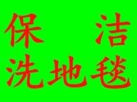 重庆北碚家政 北碚清洁服务