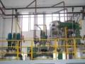 环氧树脂项目寻找合作伙伴-----150天免租期