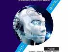 AI客服 智能语音机器人