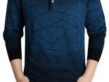 2014春秋季品牌正品男士长袖t恤 春秋款翻领羊绒男式休闲上衣