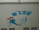 二手冰箱 新飞冰柜 冷藏冷冻,卧式冰柜,