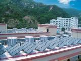 深圳太阳能热水工程/深圳观兰热水工程安装/深圳天晴太阳能热水器