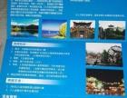云南6天五晚旅游,3980元双人,现在只需要要1000元双人